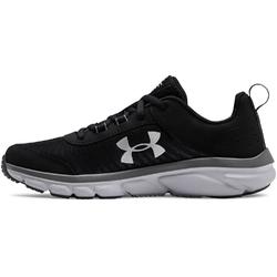Buty biegowe dziecięce under armour gs assert 8