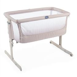 Chicco next2me air dark beige łóżeczko dostawne + lampka usb