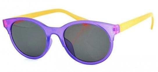 Okulary dla dzieci przeciwsłoneczne 1533d