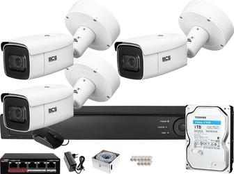 Zestaw monitoringu bcs view rejestrator ip 3x kamera 4mpx bcs-v-ti436ir5
