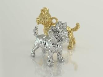 Wisiorek z żółtego złota z figurką psa rasy york - wysyłka w następny dzień roboczy - sprawdź dostępność