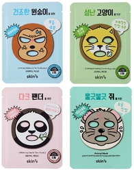 Skin79 super zestaw masek animal mask 4 szt. mouse,cat,panda,monkey.
