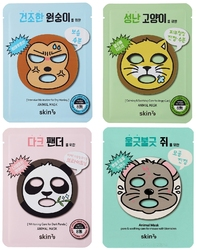 Skin79 super zestaw masek animal mask 4 szt. mouse,cat,panda,monkey.