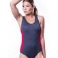 Kostium kąpielowy basenowy shepa 006 b3d6