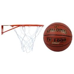 Obręcz do kosza kimet mała 37 cm + piłka do koszykówki spalding tf-1000 legacy