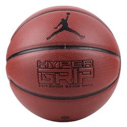 Piłka do koszykówki air jordan hyper grip 4p - jki0185807