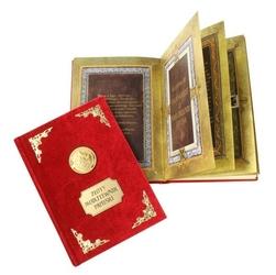Złoty modlitewnik papieski - z okazji 5 rocznicy kanonizacji jana